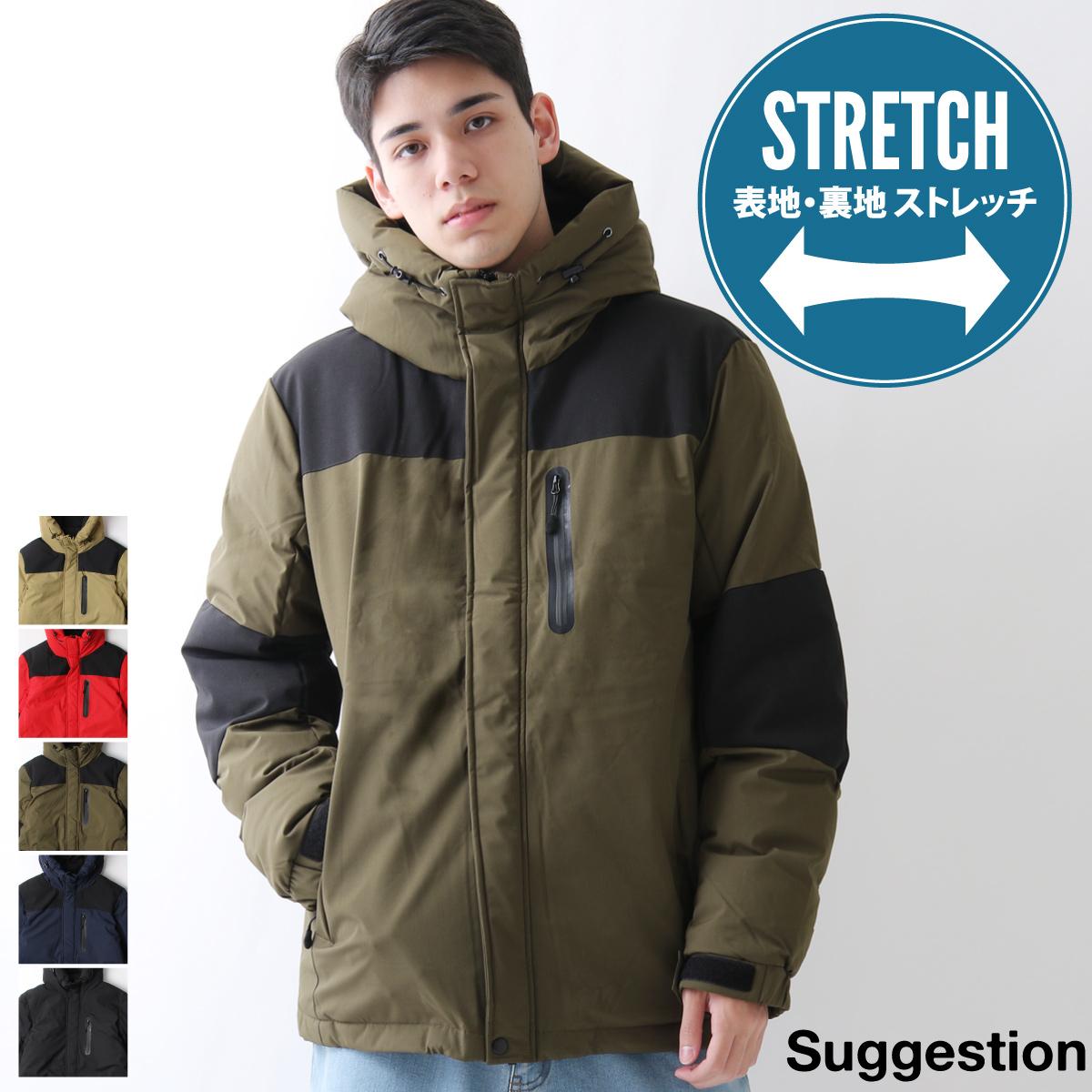 中綿入りジャケット メンズ 中綿ジャケット ジャケット ブルゾン ストレッチ フードジャケット 撥水加工 無地 ZIP ジップ (600155) 送料無料
