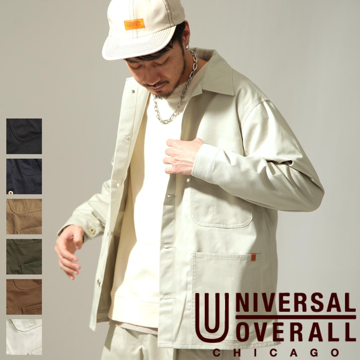 《カード利用で最大P11倍》カバーオール メンズ レディース ワークジャケット ジャケット ブルゾン 無地 ライトアウター UNIVERSAL OVERALL ZIP ジップ 春 春物 春服 (u7434225) 送料無料