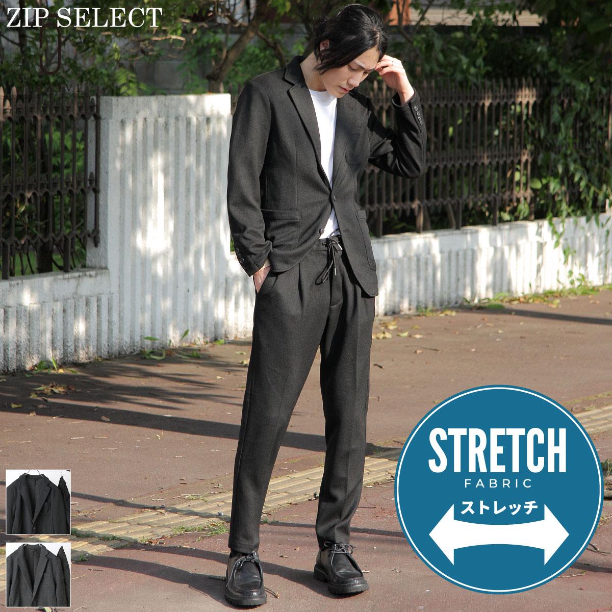 ZIP Select 2WAYストレッチポリニットキャンバスセットアップ 超人気 セットアップ メンズ スラックス スーツ アンクルカット ストレッチ kd-setup005 テーラードジャケット 販売期間 限定のお得なタイムセール ジップ