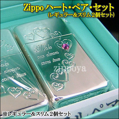 Zippo on Zippo couple / recommended! Hearts pair set regular & slim 2 piece suit will be heart!