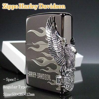 サイドメタル ハーレーダビッドソン 【ZIPPO】ジッポ/ジッポー HDP-02