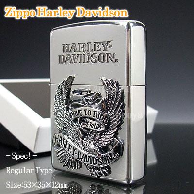 【ZIPPO】ジッポ/ジッポー ハーレーダビッドソン ビックメタル HDP-08