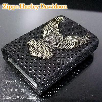 【ZIPPO】ジッポ/ジッポー ハーレーダビッドソン エスメタル HDP-20