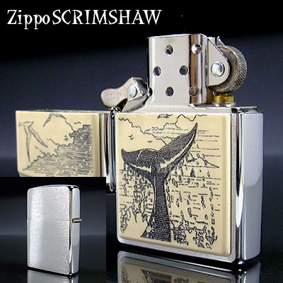 ZIPPO Zippo lighters Zippo lighter WHALE OF A TAIL whale tail Scrimshaw scrim show 20693