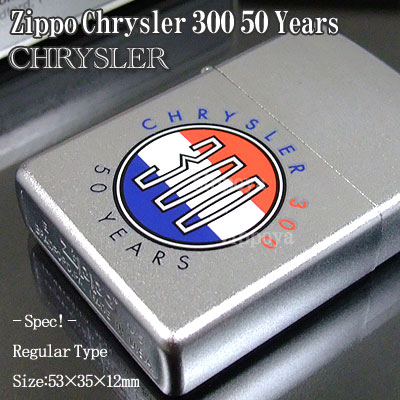 ZIPPO Zippo lighters Zippo lighter Chrysler 300 50 Years DaimlerChrysler 20982
