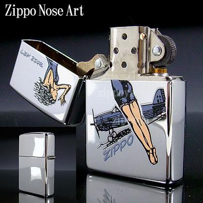 Zippo/Zippo Nose Art I鼻子藝術