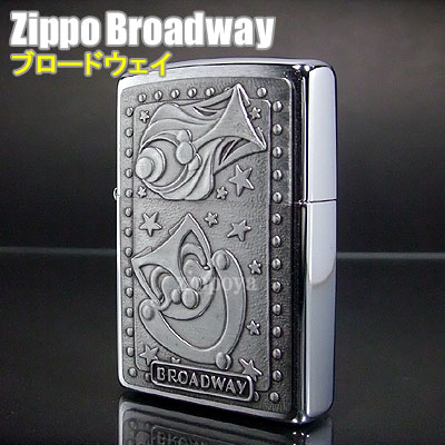 ZIPPO Zippo lighters Zippo lighter Broadway (Broadway / silver) Barrett Smith 200BSB233