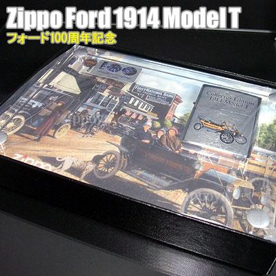 ZIPPO ジッポ ライター ジッポライター 1914 Model T フォード100周年記念 20384