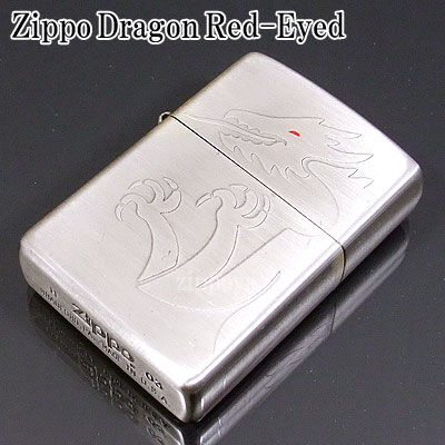 Satin Silver 20470 Red-Eyed ZIPPO Zippo lighters Zippo lighter Dragon (Dragon) red eye