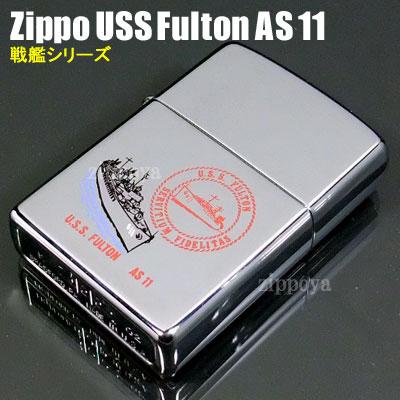 在庫限り 名入れ 彫刻 刻印 即納 ミリタリ 楽ギフ_名入れ ZIPPO アメリカ海軍潜水艦 AS ジッポ 新色追加して再販 ジッポー 11 Color Fulton USS オープニング 大放出セール