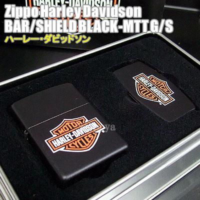 【ZIPPO】ジッポ/ジッポー Harley Davidson BAR/SHIELD BLACK-MTT G/S ハーレーダビッドソン HD138