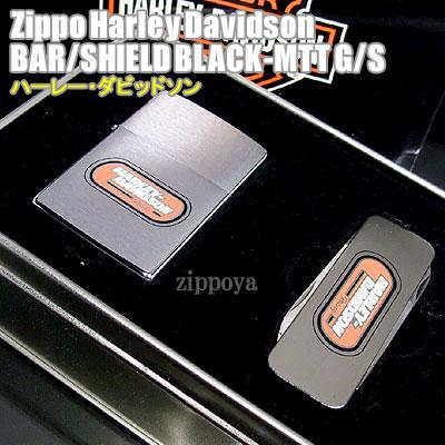 【ZIPPO】ジッポ/ジッポー Harley Davidson CHRM ORANGE LOGO G/S ハーレーダビッドソン HD155