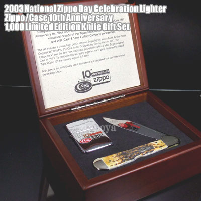 超可爱の 【ZIPPO】ジッポ/ジッポー 2003 National Day Celebration 2003 Lighter 1,000 Zippo Zippo/Case/Case 10th Anniversary 1,000 Limited Edition Knife Gift Set NZDS03, ミュージックストア:6b67d470 --- estudiosmachina.com