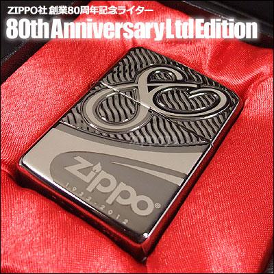 zippo ジッポー/ジッポ 80周年アニバーサリー コレクション シリアル番号入り 28249