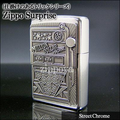 ZIPPO Zippo打火機Zippo打火機Jackpot累積賭注溝機器207BSB231