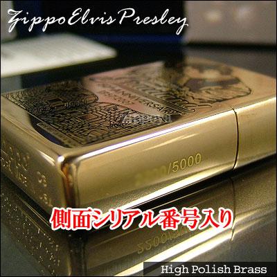 Zippo ZIPPO lighter limited edition 5000 PCs Anniversary Elvis Graceland Elvis Presley-21224