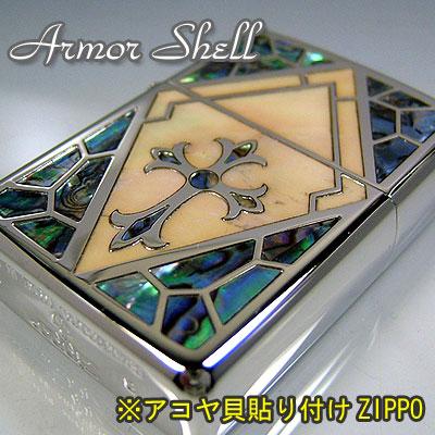 【ZIPPO】ジッポ/ジッポー ダイアノシルバー ARMOR SHELL 十字架(クロス) SHELL-CRS