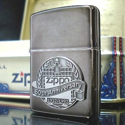 【ZIPPO】【在庫限り】【記念・限定】ジッポ/ジッポー 60th Anniversary Collector's Model 60周年記念