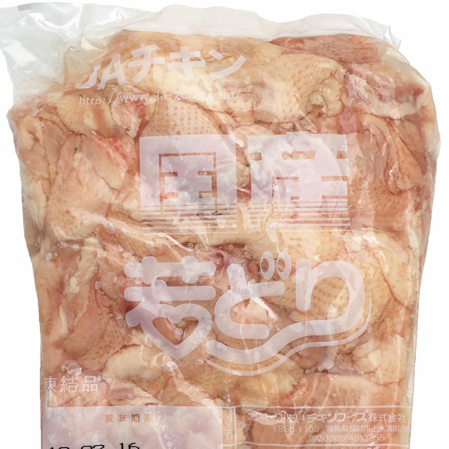 国産の冷凍鶏皮がたっぷり2kg かりっと揚げて鶏皮せんべい 定番の鶏皮串焼きに是非 たっぷり鶏皮が格安 ファッション通販 国産 鶏皮 信頼 焼とり 皮ポン酢 2kg業務用 やきとり 焼鳥