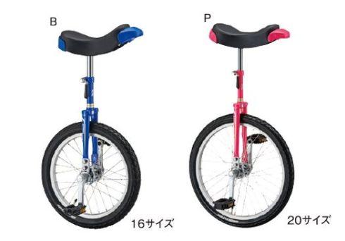 【BRIDGESTONE】ブリヂストン SPINZ(スピンズ) 一輪車 【(社)日本一輪車協会認定商品】(SPN-16/SPN-20)