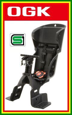 【自転車用前子供乗せ】 OGK(オージーケー)  FBC-015DX (ヘッドレスト付カジュアルフロントベビーシート)