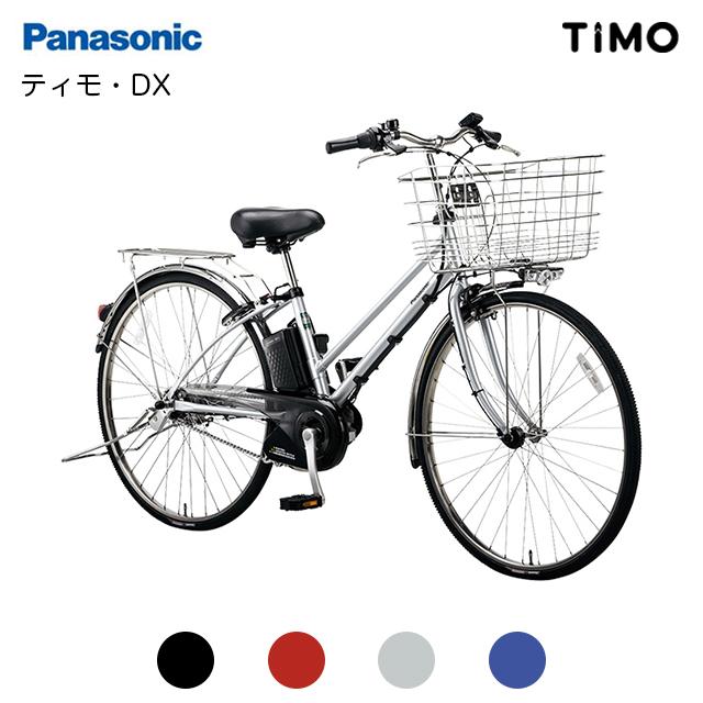 【メーカー取寄せ(納期未定)】【キャッシュレス還元】【防犯登録無料!おまけ4点セット付き!】【2020年モデル】Panasonic パナソニック TIMO ティモ・DX BE-ELDT756 電動自転車【3年間盗難補償付き】