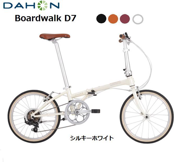 b0ab5a4ea3f DAHON (Dahon ) (Boardwalk) Boardwalk D7 20 inch folding bicycle 7 speed ...