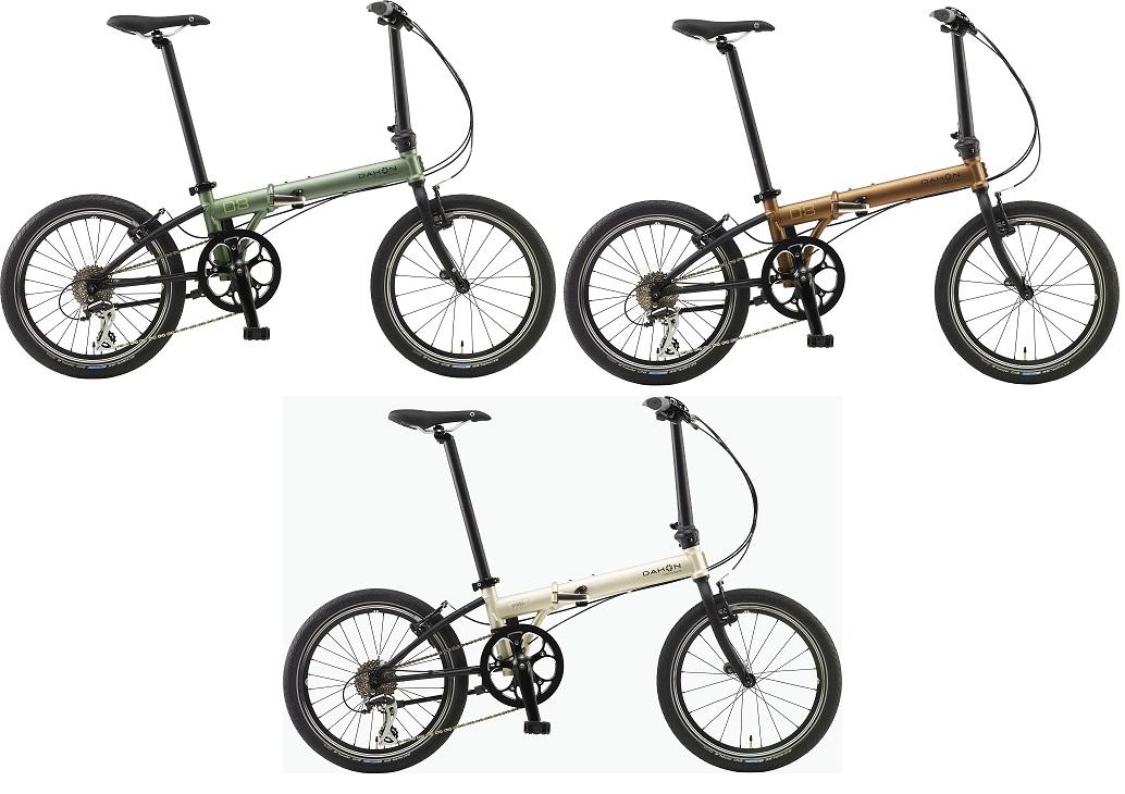 ●送料無料!(一部地域除く) DAHON international[ダホン インターナショナルモデル] Speed D8 Street[スピード D8 ストリート] 20インチ折り畳み自転車