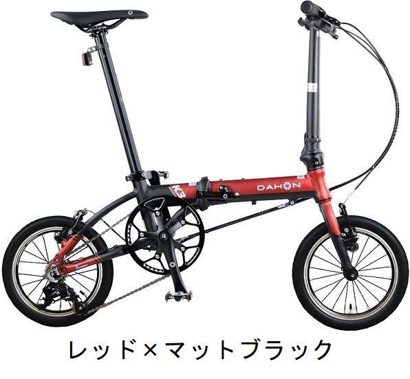 ●【小傷あり アウトレット】送料無料(一部地域除く) 2020年モデル DAHON(ダホン) K3(ケースリー) 14インチ 折りたたみ自転車 フォールディングバイク レッド ×マットブラック[D-4]