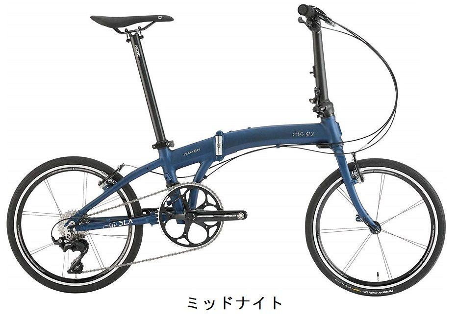 ●DAHON(ダホン) Mu SLX(ミュー エスエルエックス) 2020年モデル 20インチ 折り畳み自転車 【送料無料(一部地域除く)】