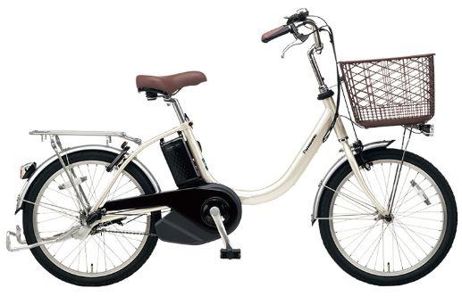 【送料無料!防犯登録無料!おまけ4点セット付き!】12.0Ahバッテリー搭載!【2019年モデル】パナソニック ビビ・L・20 (BE-ELL03) 電動自転車【3年間盗難補償付き】