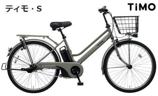 【防犯登録無料!おまけ4点セット付き!】16.0Ahバッテリー搭載!【2019年モデル】パナソニック TiMO S (ティモ・S) 電動自転車 (BE-ELST634) 【3年間盗難補償付き】