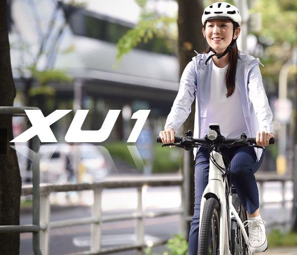 【防犯登録無料!おまけ3点セット付き!】8.0Ahバッテリー搭載!【2018年モデル】パナソニック (Panasonic) XU1 (エックスユーワン) マウンテンバイク電動自転車 (BE-EXU44)