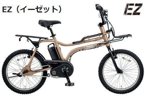 【防犯登録無料!おまけ3点セット付き】8.0Ahバッテリー搭載!【2018年モデル】パナソニック (Panasonic) EZ(イーゼット) モトクロスタイプ電動自転車 (BE-ELZ032A) 【3年間盗難補償付き】