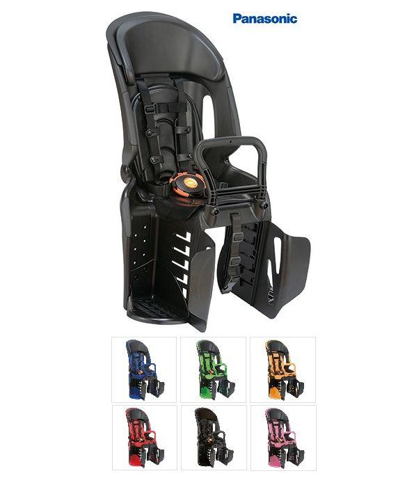 【Panasonic(パナソニック)】 ギュット・ギュットミニ・ビビスタイルなど 電動自転車専用 後ろ子供乗せ チャイルドシート(後用) (NCD366AS)