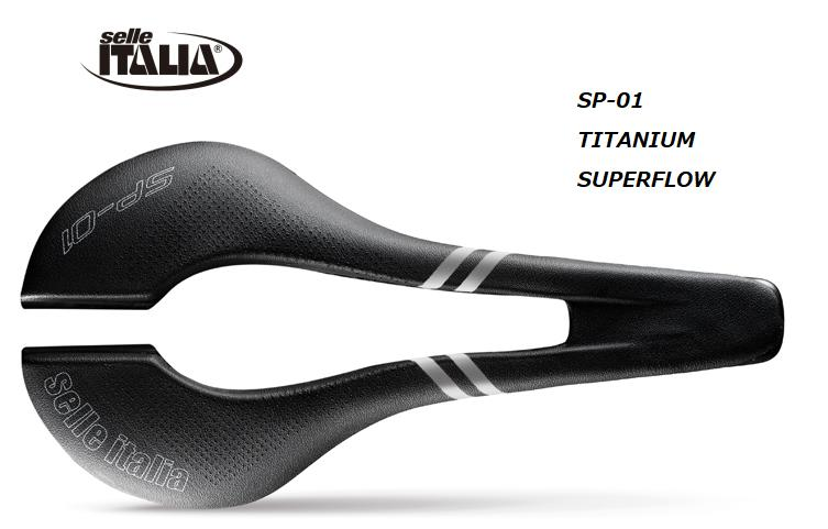 ■送料無料(一部地域除く) selle ITALIA(セラ イタリア) SP-01 TITANIUM SUPER FLOW(チタニウム スーパーフロー) サドル 自転車