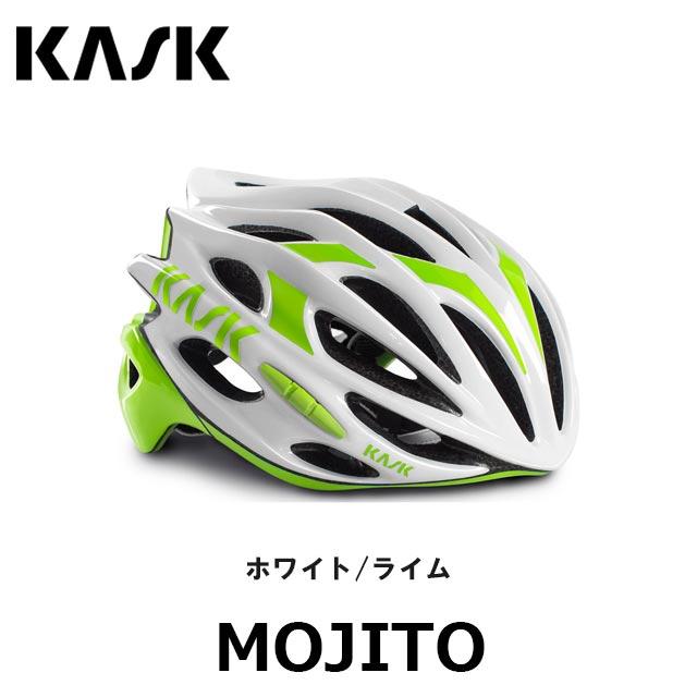 【SALE】【送料無料(地域限定)】KASK(カスク) MOJITO(モヒート) ヘルメット ホワイト/ライム Sサイズ 2018年モデル