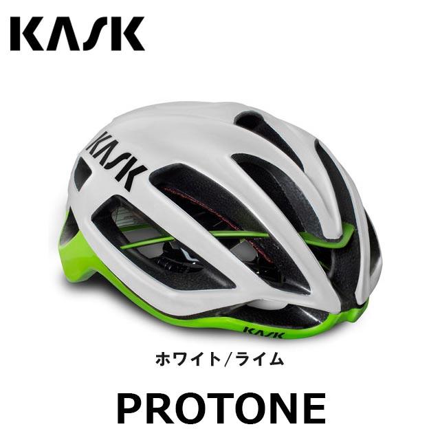 【SALE】【送料無料(地域限定)】KASK(カスク) PROTONE(プロトーネ) ヘルメット ホワイト/ライム Mサイズ 2018年モデル