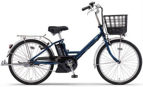 ※在庫処分特価!【防犯登録無料!おまけ4点セット付き!】12.3Ahバッテリー搭載!【2017年モデル】YAMAHA(ヤマハ) パス(PAS) シオンV(SION-V) 電動自転車 (PA24SV) 【3年間盗難補償付き】低床24インチ足つきの良いモデル。適応身長136cm以上。最低サドル高69cm。