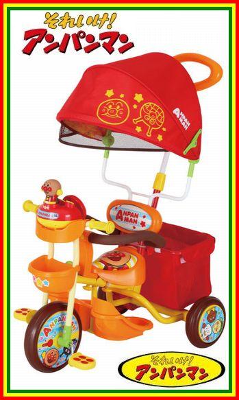 【在庫一掃】 【送料無料!】 M&M(エムアンドエム) それいけ デラックスII!アンパンマン デラックスII 子供用三輪車【カラー:オレンジ】, Truffle Hunter:87be2b2d --- canoncity.azurewebsites.net