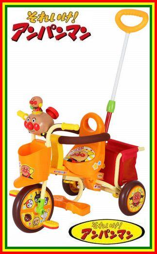 人気が高い 送料無料 M M エムアンドエム わくわくアンパンマンごうピースii 子供用三輪車 カラー オレンジ 三輪車 Water Gov Ge