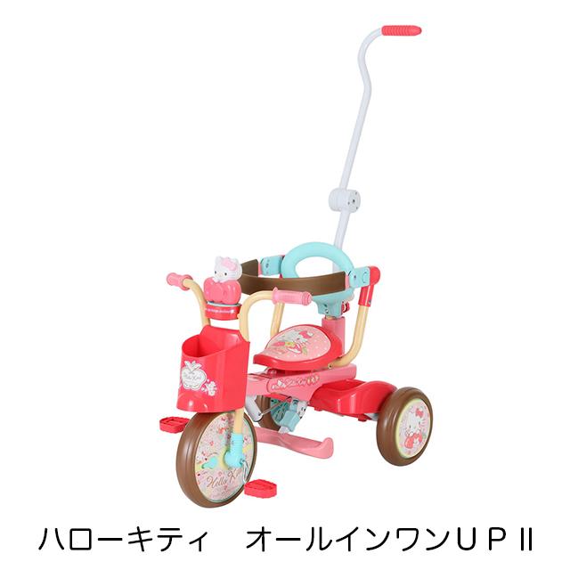 三輪車 カバー