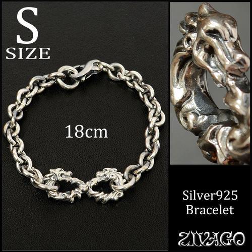 ウロボロス ウロボロスブレスレット シルバー ブレス SILVER 925 ZIVAGO 無限円状 zw-048-18