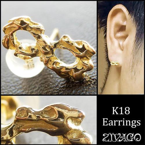 ウロボロスピアス 18金 K18イエローゴールド 片耳 無限円状リング ZIVAGO zw-127one-k18YG