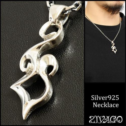 ファイヤーパターン フレイム flame burn FIRE DESIGN silver 925 ペンダント zw-060 ZIVAGO ジヴァゴ