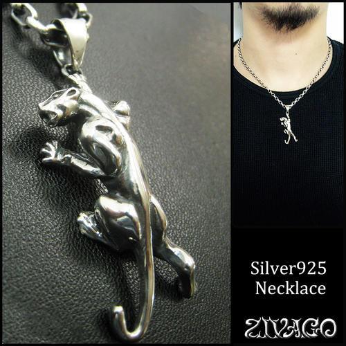 パンサー 豹 panther ペンダント silver925 zw-014 ZIVAGO ジヴァゴ