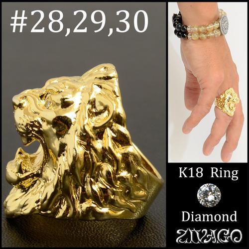 18金 k18 ライオンLION ダイヤモンドリング 指輪 ZIVAGO 28,29,30号 zw-008-k18-d