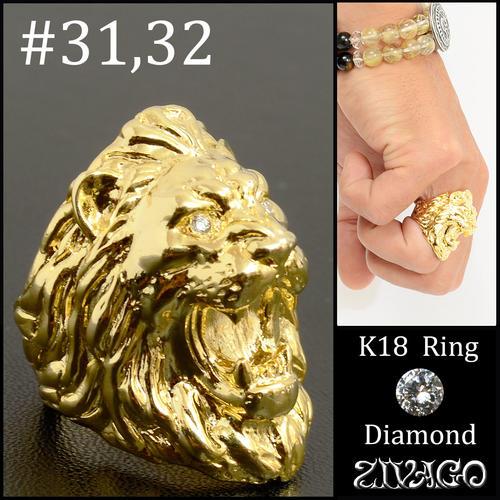 18金 k18 ライオンLION ダイヤモンドリング 指輪 ZIVAGO 31,32号 zw-008-k18-d