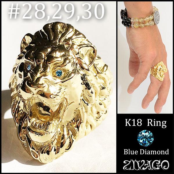 18金 k18 ライオンLION ブルーダイヤモンドリング 指輪 ZIVAGO 28,29,30号 zw-008-k18-bd