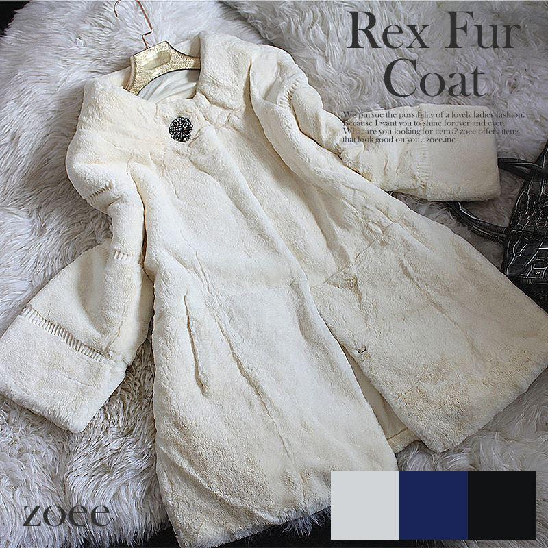 全3色 アクセサリー付き レッキスファーコート 7分袖 c513
